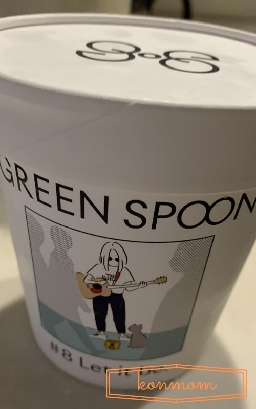 【GREEN SPOON】#8Let it be.のレビュー
